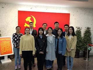 无锡统计局团支部组织青年团员赴中共一大会址实地学习十九大精神